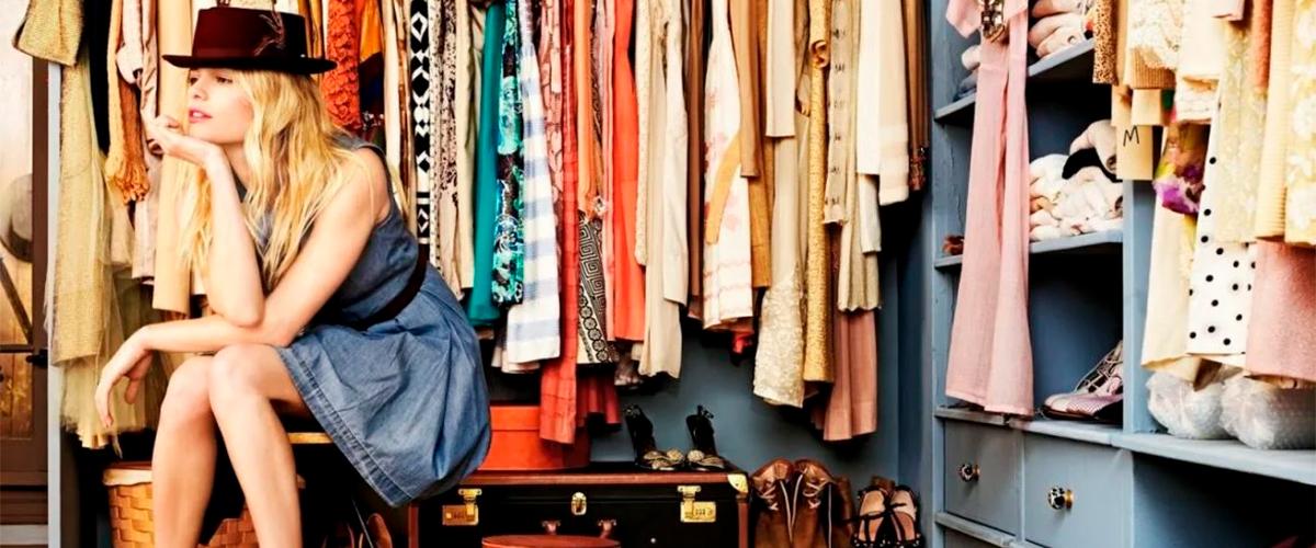 Коллекции товара в интернет магазине Садовод
