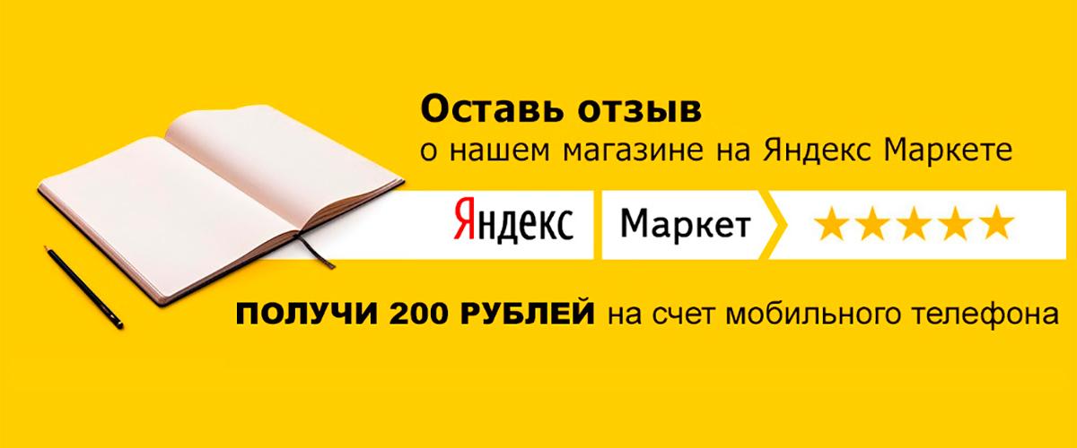 Отзывы об интернет-магазине Садовод