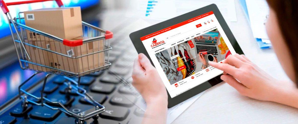 Полезная информация для покупателей в интернет магазине Садовод