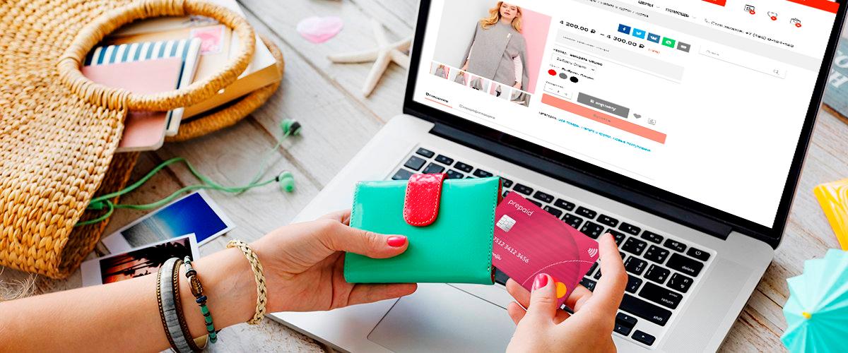 Правила продажи товаров в интернет магазине Садовод