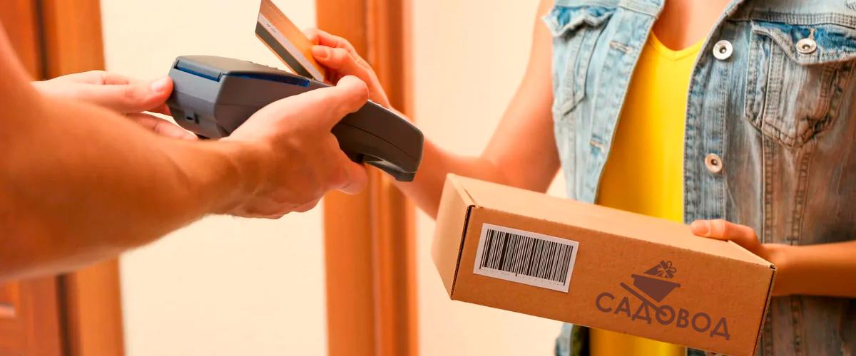 Возврат оплаты за товар в интернет-магазине Садовод