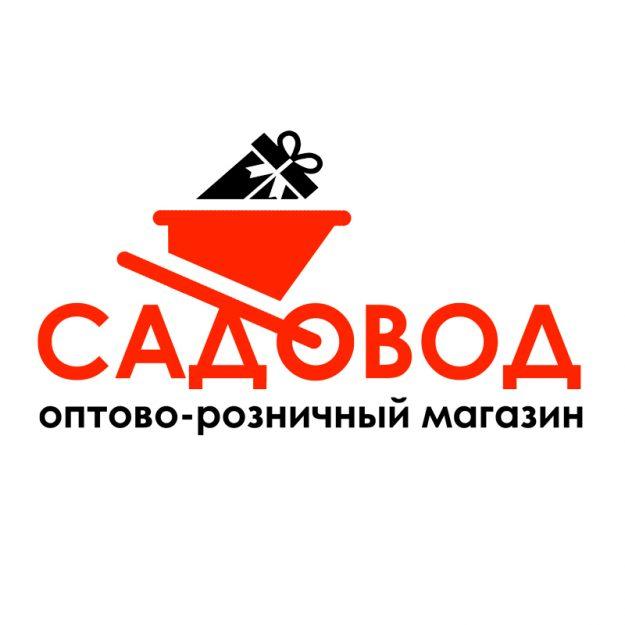 Интернет магазин «Садовод оптом»
