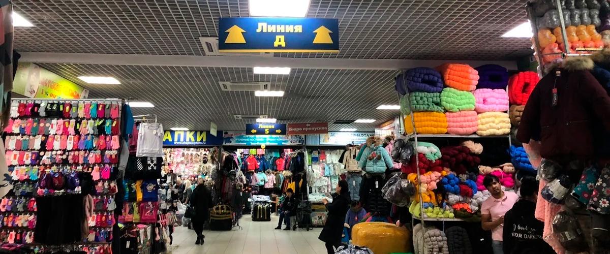 Схема рядов на рынке ТК Садовод в Москве