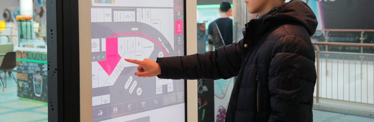 Интерактивная карта рынка Садовод