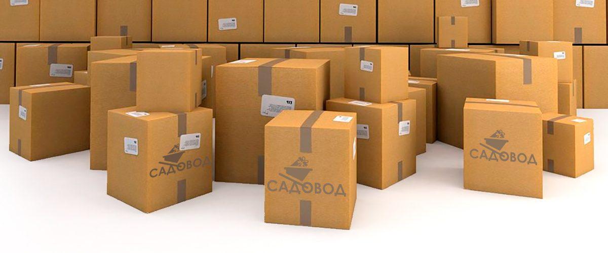 Товары в интернет магазине Садовод покупайте оптов и в розницу