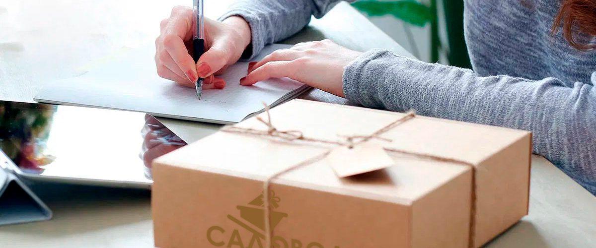 Отслеживания заказа с товарами из интернет магазина Садовод